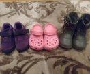 Обувь для девочки 23 р-р