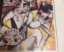 Марк Шагал «Моя жизнь»