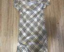 Платье Burberry оригинал Р-р S 42-44