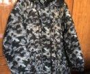 Куртка камуфляж серый подлесок
