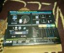 Роутер,модем Wireless-n300 ,dsl-n12u
