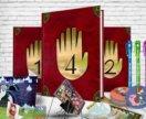 Дневники Диппера Гравити Фолз 1 2 4 набор