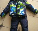 Детскую куртку с комбенизоном торг рассмотрим