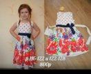 Платье новое цветы