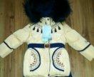 Новый зимний костюм BILEMI (104)