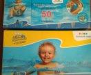Трусики - подгузники для плавания