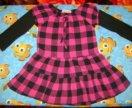 платье Gloria Jeans,92 см