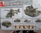 Конструктор Армия новый