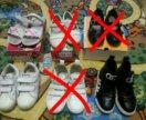 Обувь 16.5-17см стелька
