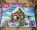 LEGO Friends Горнолыжный курорт
