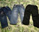 3 штанов