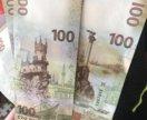 Юбилейные банкноты 100₽ Крым