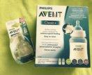 Бутылочки avent + сменные соски ( новые)