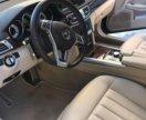 Mercedes-Benz E-Класс, 2015
