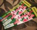 Билеты на концерт «МЫ ЗА»