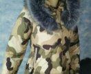 Куртка камуфляжная