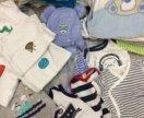 Пакет вещей на мальчика 0-4