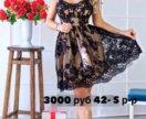 Новые платья 40-42 размер