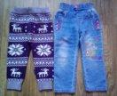 Джинсы и штаны на 1-2 года