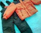Комплект куртка и штаны на весну р80-86