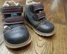 Ортопедические ботинки Sursil Orto 21 р