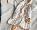 Коплект поллтенце и халат на 1,5-2 года