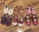 Продаю Обувь на девочку