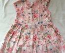Платье 104