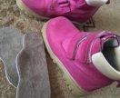 Ортопед ботинки осень 24раз стельки новые торг