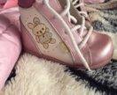 Комплект(комбинезон,ботинки,шапка)