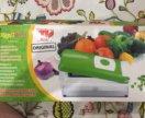 Измельчитель нарезка для овощей и фруктов!