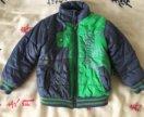 Курточка для мальчика 98-110