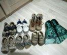Детская обувь 20-23 размеры