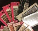 Наклейки и переводные наклейки на ногти