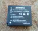 Батарейка DMW-BLE9 1200ма/ч Панасоник Люмикс ГФ3