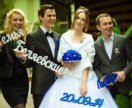 Свадебный фотограф 2=1