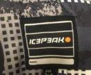 Детский комплект icepeak