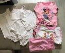 Одежда для сна принцессы