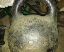 Гиря царская 2 пуда 32 кг