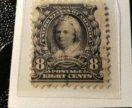 Американские почтовые марки