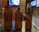 Бутылки пластиковые новые
