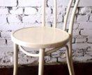 Венский стул слоновая кость