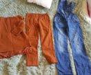 Одежда для беременных пакетом