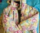Куртка пуховик синтепон 42-46 размер. Горнолыжная