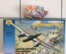 Сборная модель бомбардировщик Петляков