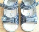 Детские сандалии 23 размер