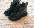 Ботинки (14,5см)