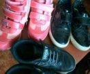 Обувь для девочки 33-34