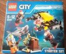 Лего 60091
