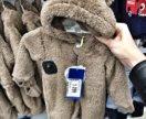 Комбенизон детский медвежонок с ушками